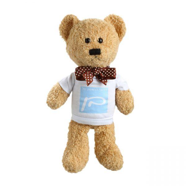 חולצה לדובי עם שם התינוק-ת-5410
